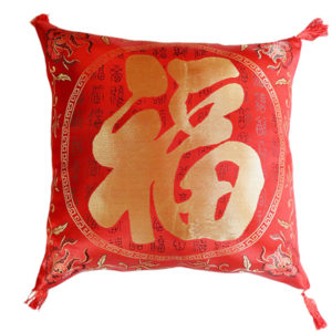 Red Suanzhi Cushion